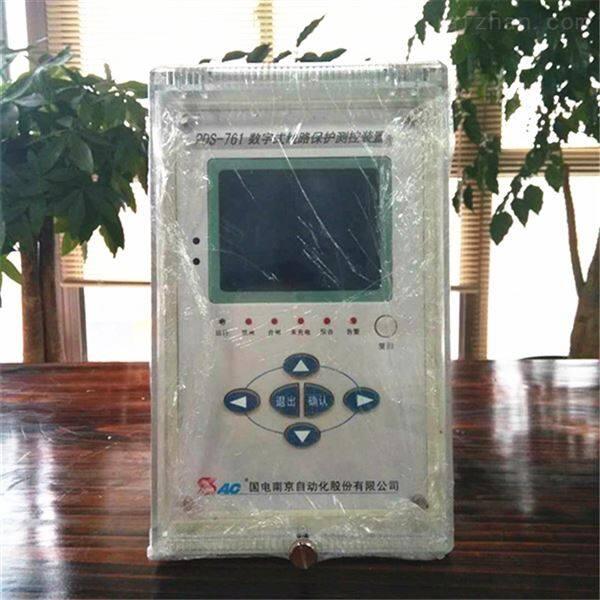 国电南自PDS766A微机保护装置