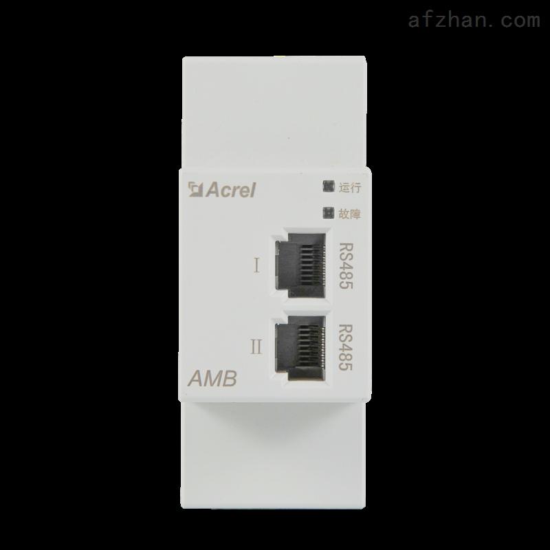 智能母线监控装置 三相交流回路全电量测量