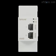 AMB100-A-P1智能母线监控装置 三相交流回路全电量测量