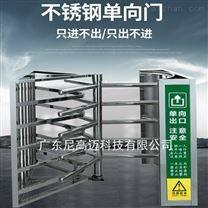 北京高铁站出口梳状单向半高转闸