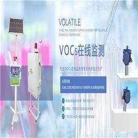 濮阳VOCs气体监测设备采购