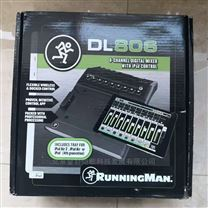 RunningMan DL806 调音台
