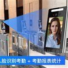 人脸识别门禁考勤机系统设备价格捷易D701