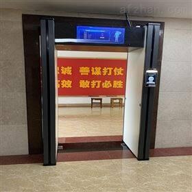 HD-III双通道行政机关手机探测门