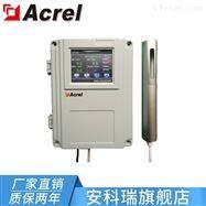 AcrelCloud-3500烹饪油烟污染的危害 餐饮油烟监测方案