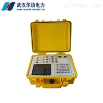 HDJZ-2 计量装置综合测试系统