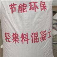 5.0 7.52019 轻骨料混凝土应用技术标准