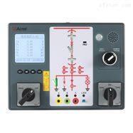 安科瑞ASD310开关状态显示仪说明书