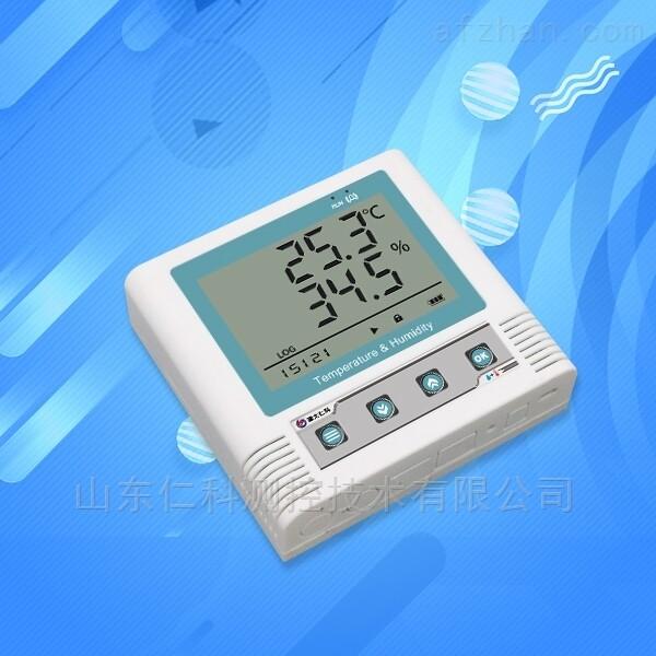 远程自动监控温湿度记录仪