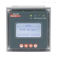 AIM-T300直流系统绝缘监测装置 故障预警及报警