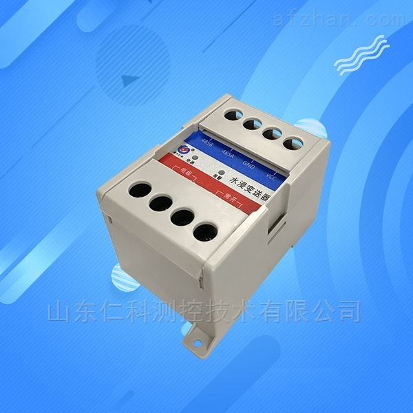 水浸变送器浸水监测