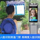 D721智能人脸识别测温系统