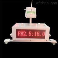 BYQL-Z走航式环境噪声在线监测设备采购商机