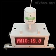 BYQL-Z赣州正宗走航式噪声监测系统优惠价