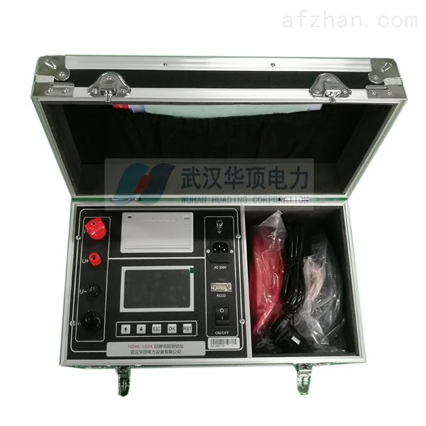 HD-200A断路器回路电阻测试仪