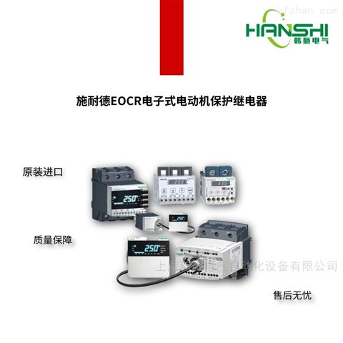 施耐德EUVR-110N7欠电压保护继电器