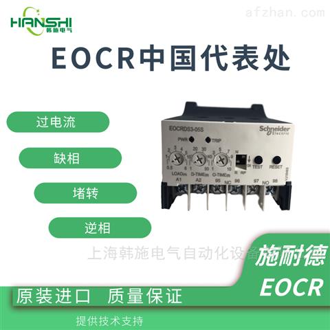 EOCR-DS3定时线相序电动机保护器