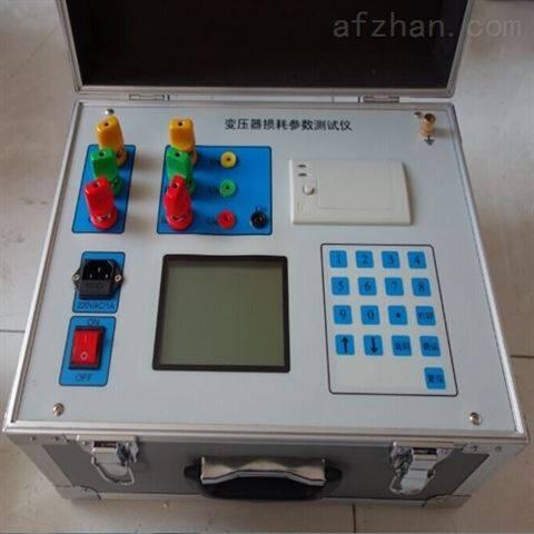 变压器损耗参数测试仪物美价廉