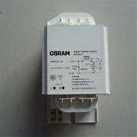 NG400ZTOSRAM欧司朗250W400W钠灯铜线电感镇流器