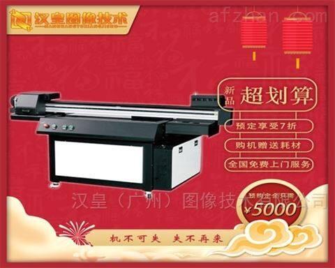 丹东T恤彩印机价格