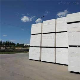1200*600外墙硅质板厂防火保温
