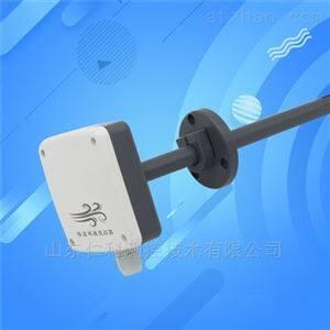 管道风速传感器 风速测量风速仪