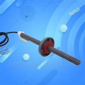 长杆通风管道温湿度传感器RS485