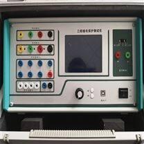 现货三相继电保护检测仪厂家直销