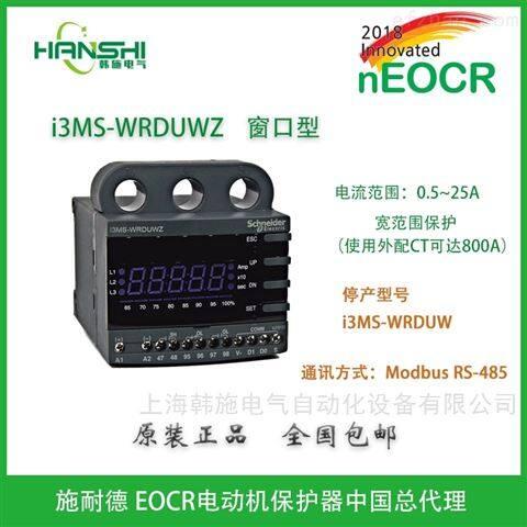 EOCR3DM2-WRDUH南韩过载电动机保护器厂家