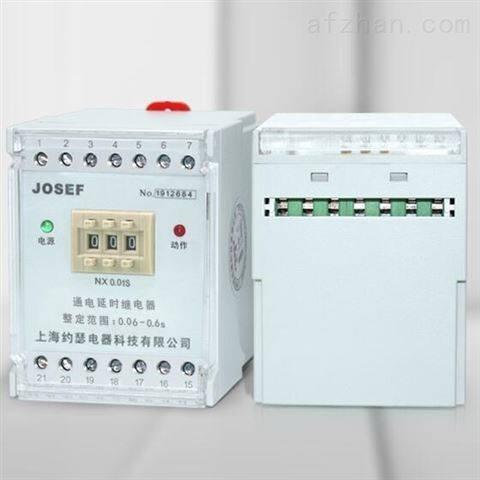 SRTD-230VAC-2H2D断电延时继电器