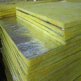 1200*600带铝箔离心玻璃棉保温板 外墙防火复合板