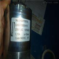 德國Kendrion螺線管LHR115