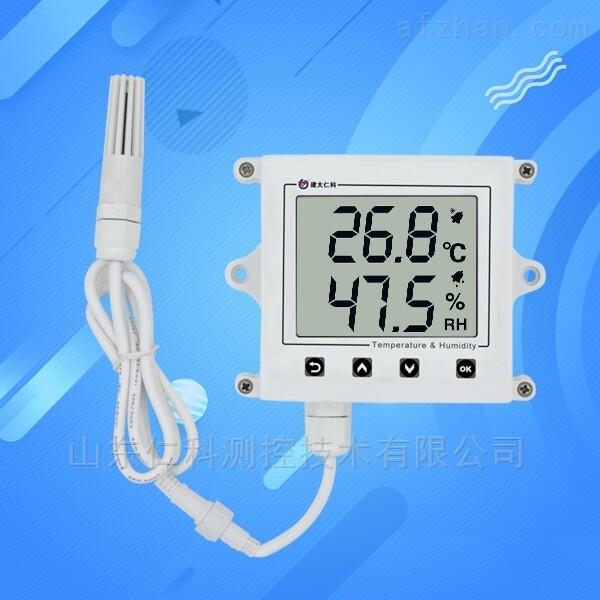 液晶工业级高精度温湿度传感器
