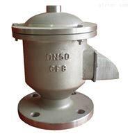 GFQ-1型法兰全天候呼吸阀