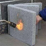 300*600防火酚醛板-发泡水泥保温板-外墙硅质板