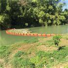 水库入口河道拦漂装置 拦漂浮筒