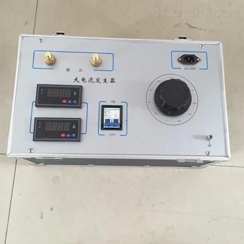 数显大电流发生器品质保证