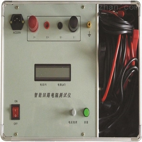 市场报价智能回路电阻测试仪
