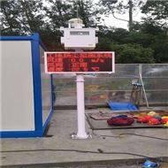 BYQL-6C河北工地扬尘在线监测超低故障率