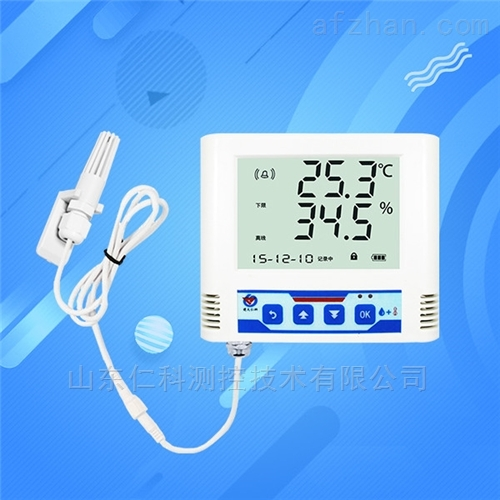 温湿度传感器485输出高精度显示