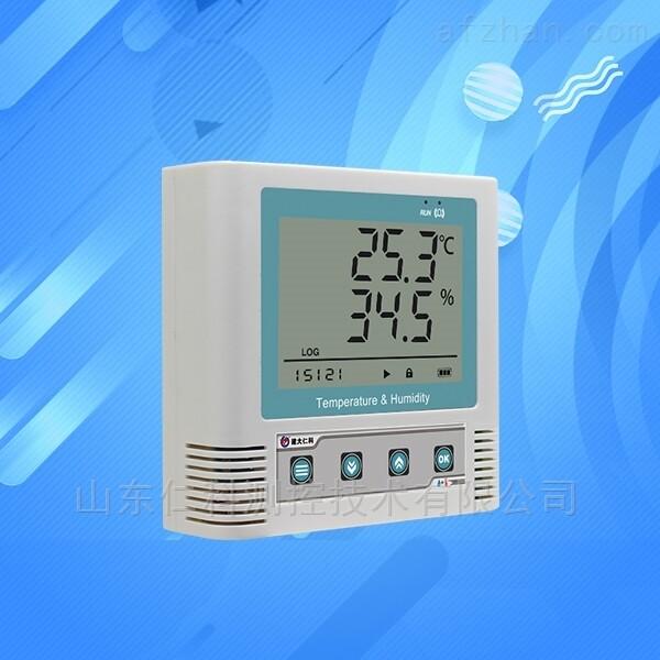 建大仁科高精度温湿度传感器