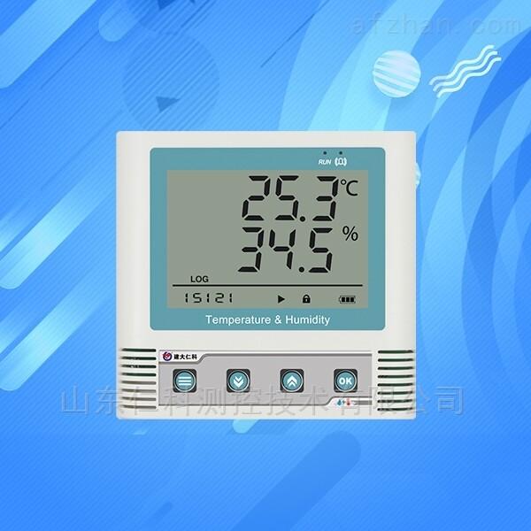 冷藏冷链医药柜温湿度记录仪