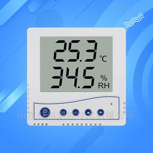 温湿度计工业级高精度液晶显示