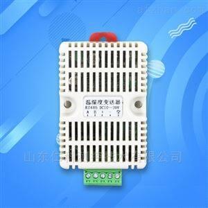 机房大棚 RS485型导轨式传感器温湿度变送器