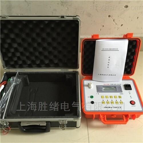 YH-1005A智能高压绝缘电阻测试仪