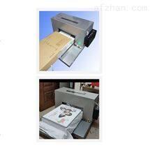 M52606A4,A3档案盒打印机 型号:LY988-MW-DAH01