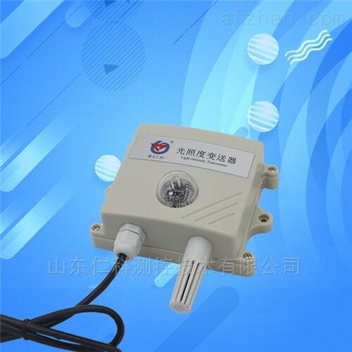 光照度变送器温湿光照强度三合一传感器