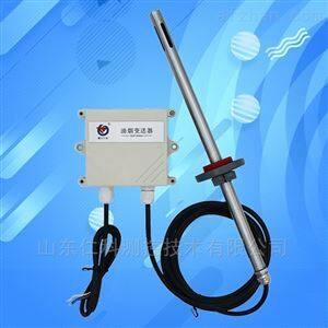 油烟监测传感器变送器VOCS检测仪485