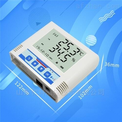 WIFI无线温湿度计记录仪远程传感器