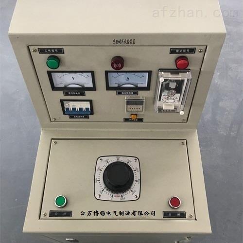 感应耐压试验装置质量保障